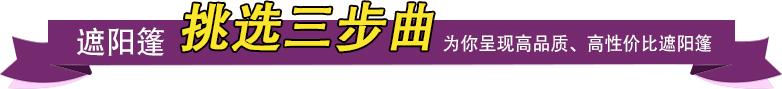 郑州电动窗帘定做,郑州窗帘哪家好,郑州电动窗帘厂家,郑州梦家电动遮阳制品有限公司